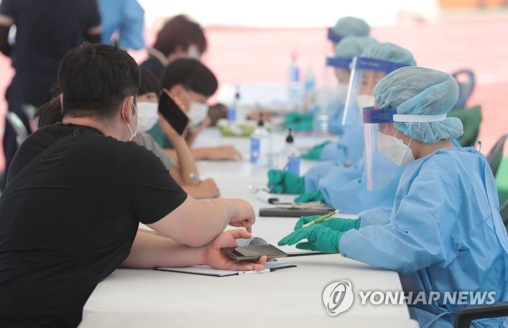 詳訊:南韓新增48例新冠確診病例 累計14251例
