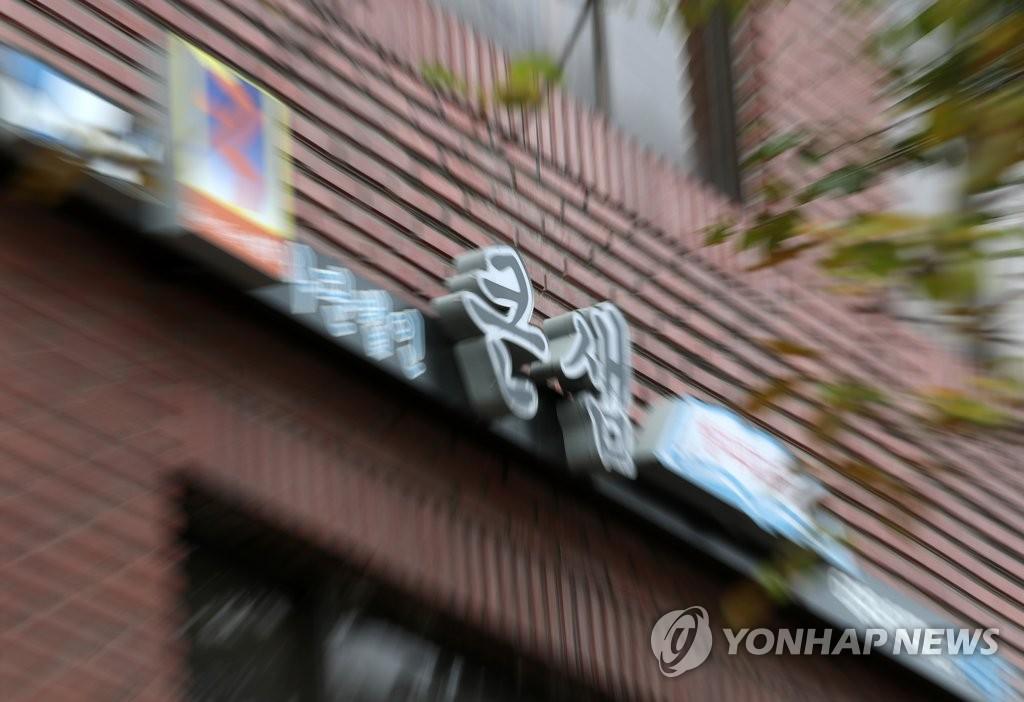 韓法院決定暫不吊銷一脫北者團體法人許可