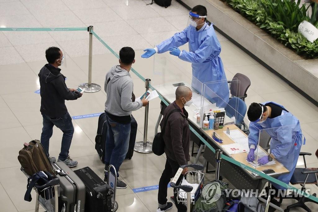 資料圖片:仁川國際機場到達大廳 韓聯社
