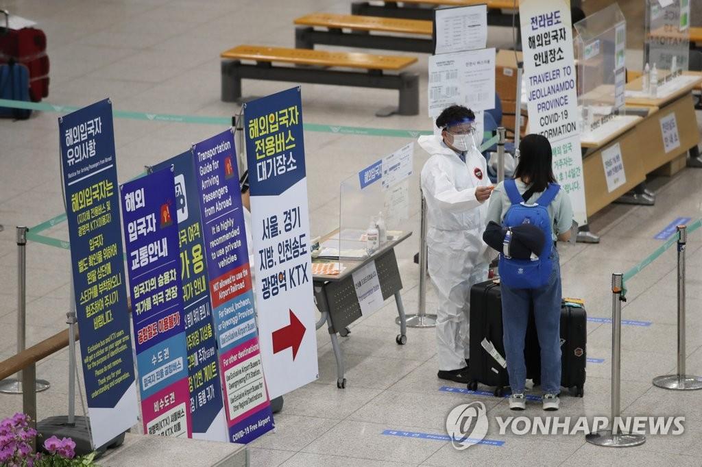 南韓境外輸入性新冠疫情呈反彈勢頭