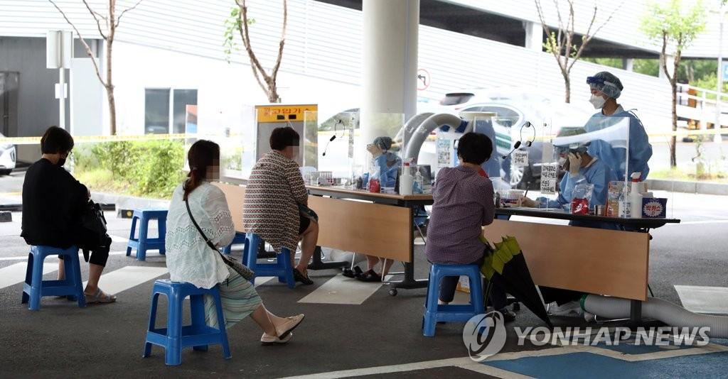 詳訊:南韓新增28例新冠確診病例 累計14203例