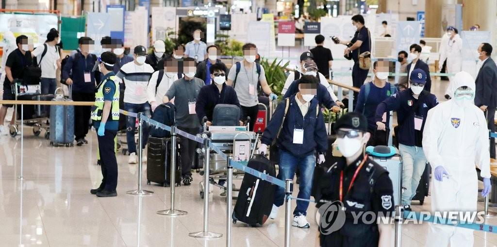 詳訊:南韓新增113例新冠確診病例 累計14092例