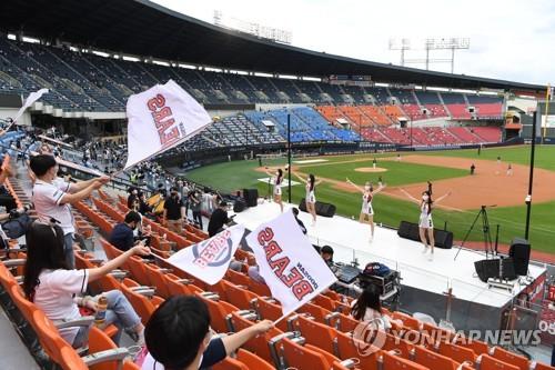 韓放寬體育賽事入場觀眾人數限制