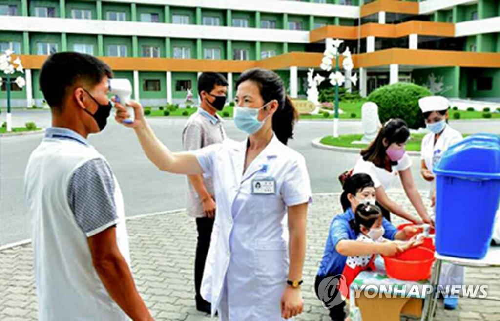 朝鮮封鎖開城和邊境防範返朝脫北者致疫情蔓延