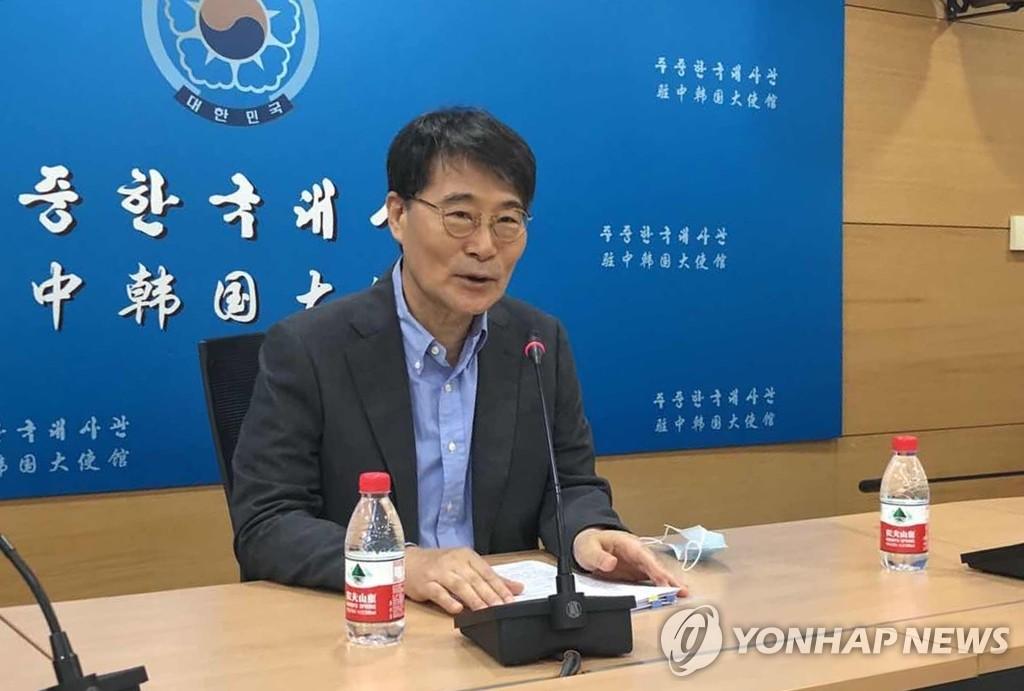韓駐華大使:需謀求新對策應對美中關係變化