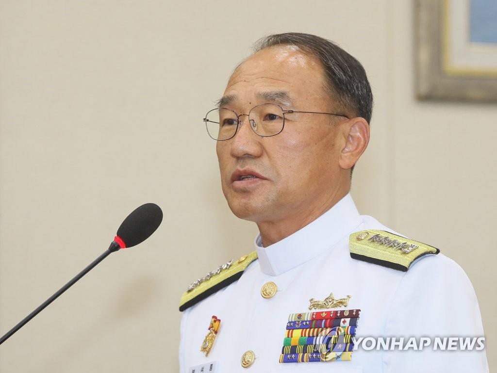 韓海軍擬2033年部署輕型航母提升對朝監偵力量