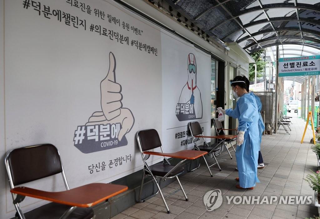 詳訊:南韓新增36例新冠確診病例 累計14305例