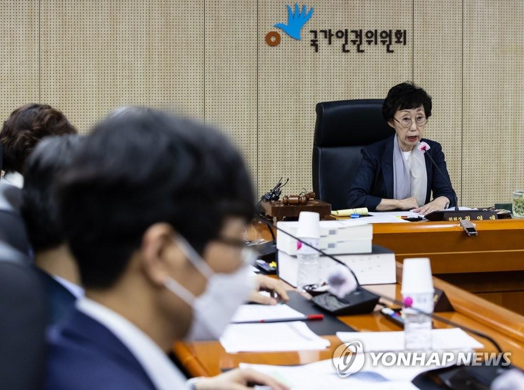 南韓人權委將依職權調查前首爾市長涉性騷擾案