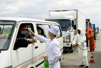 朝媒:朝鮮封鎖平壤出入關卡加大防疫力度