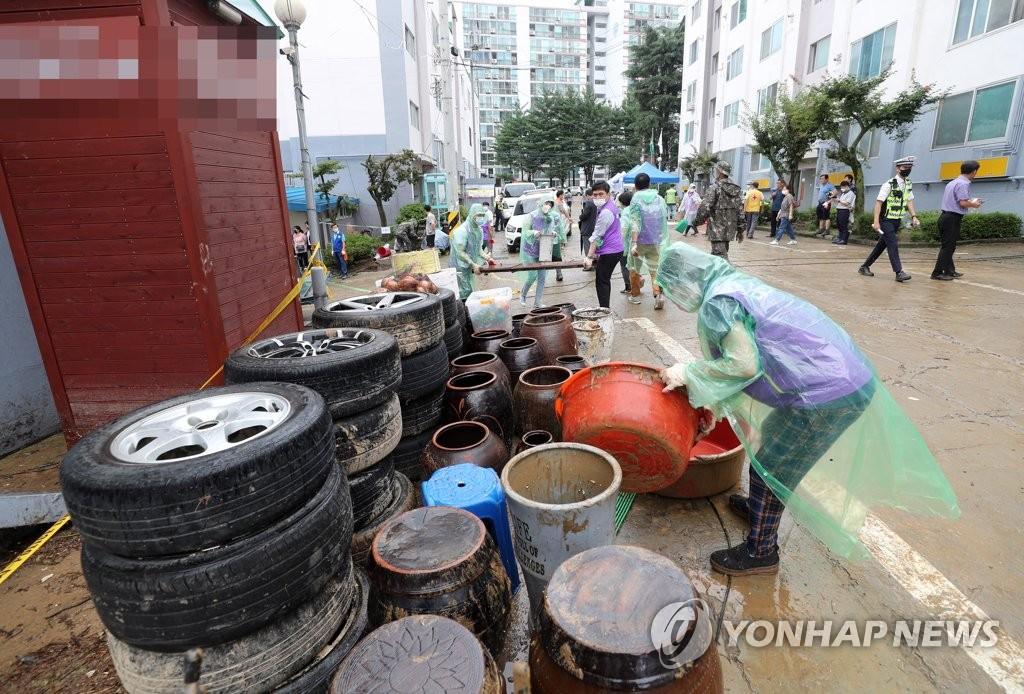韓南部現高溫中部遭暴雨 區域天氣差距大