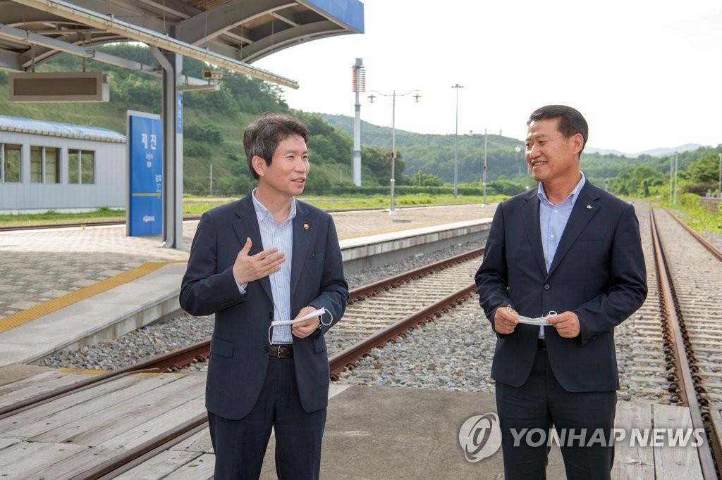 韓統一部長:積極設法重啟金剛山旅遊