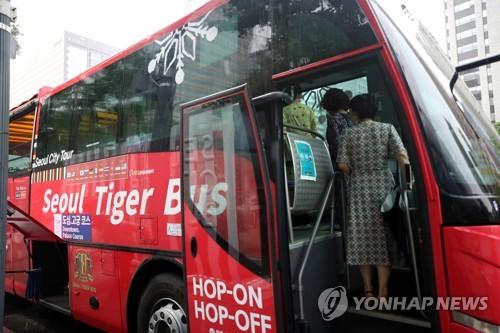 首爾城市觀光巴士重啟運作