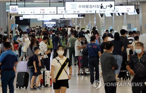 金浦機場遊客如潮