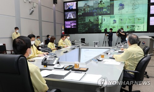 韓召開全國防汛檢查會議