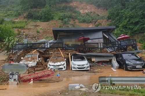 南韓中部地區遭暴雨襲擊致12人死亡14人失蹤