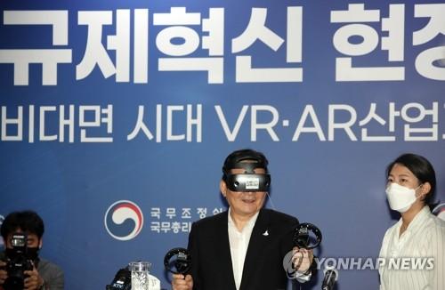 韓總理體驗VR技術