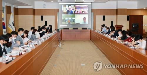 韓中自貿協定聯委會線上舉行