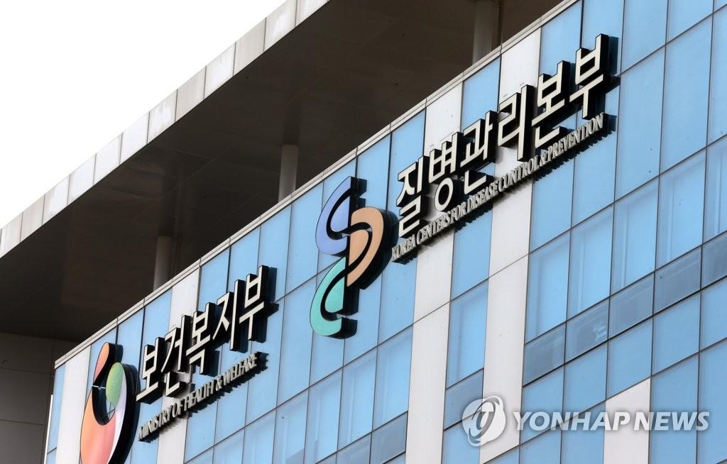 南韓疾病管理本部12日升格為疾病管理廳