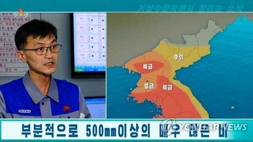 朝鮮連日強降雨恐致糧食減產