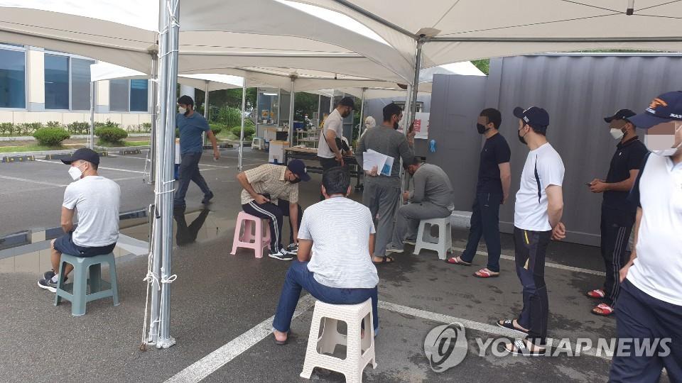 詳訊:南韓新增43例新冠確診病例 累計14499例