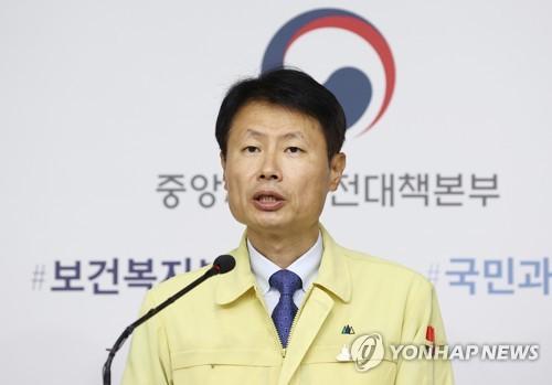 韓政府吁醫界避免罷診以對話解決擴招矛盾