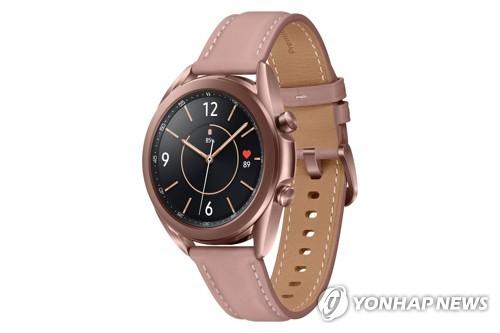 三星新款智慧手錶Galaxy Watch3