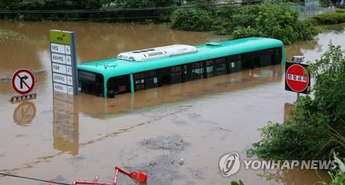 韓中部地區暴雨致16人死亡11人失蹤