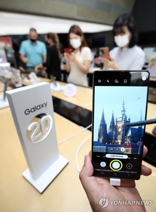 三星Galaxy Note20明起預售