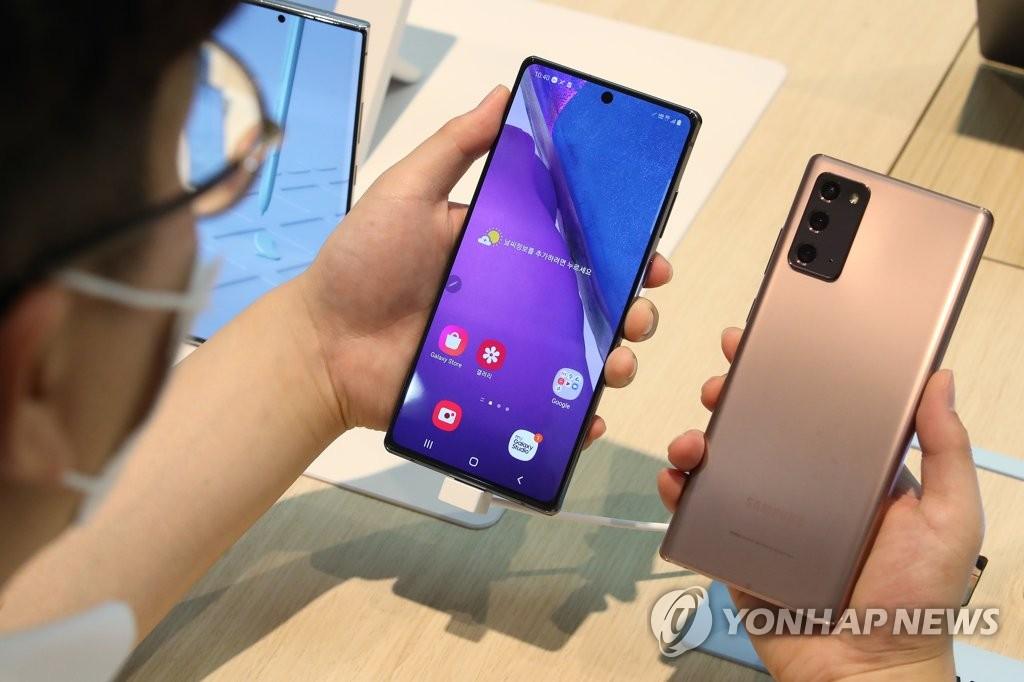 Galaxy Note20今起預售