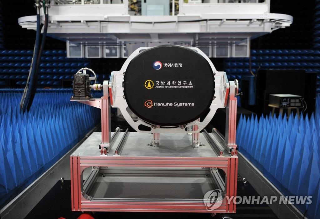 韓自主研發機載有源相控陣雷達原型機