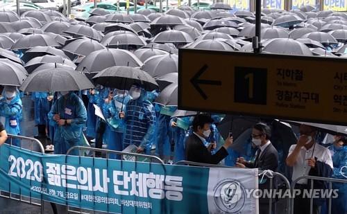 罷診抗議高校擴招