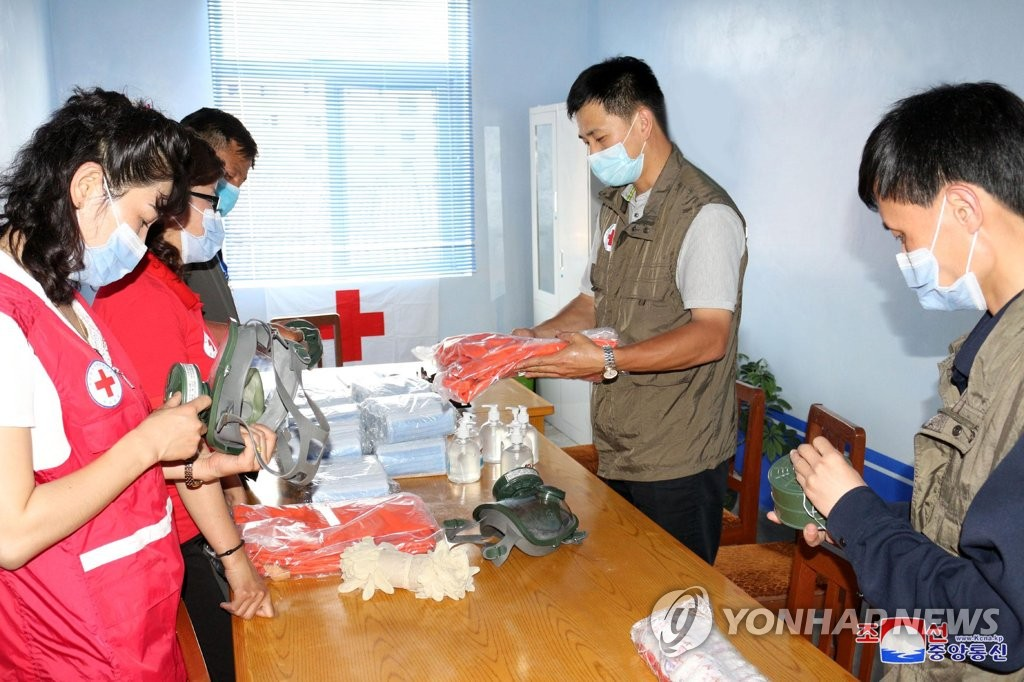 朝鮮召開紅十字大會強調加強國際合作