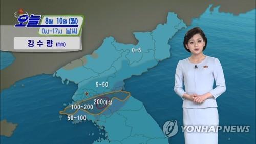 朝鮮發佈降水預報