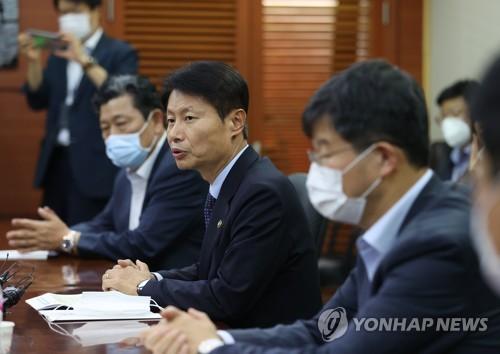 韓政府明就全國醫界罷診發表立場