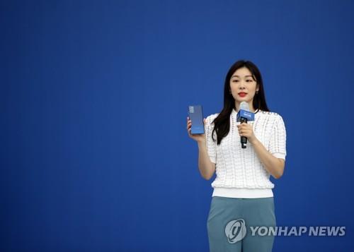 金妍兒助陣三星Galaxy Note20宣傳活動
