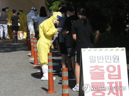 詳訊:南韓新增103例新冠確診病例 累計14873例