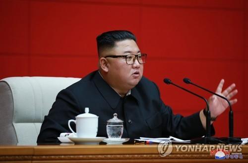 詳訊:金正恩主持勞動黨政治局會議討論賑災問題