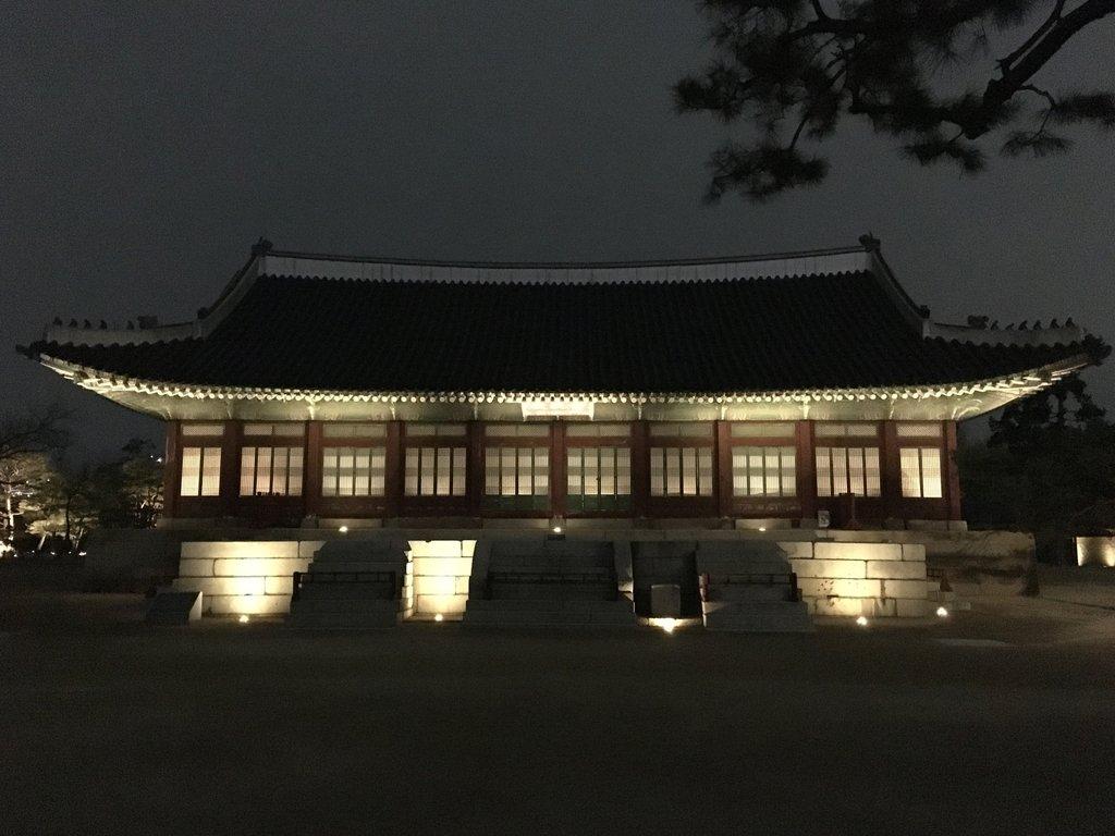 資料圖片:景福宮勤政殿 南韓文化財廳供圖(圖片嚴禁轉載複製)