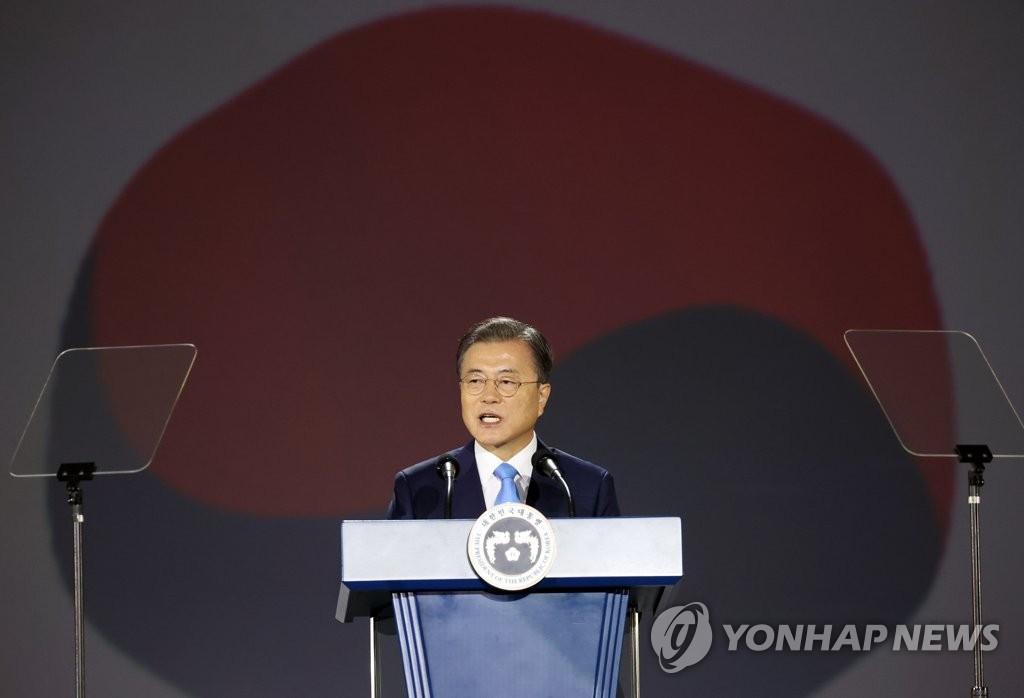 文在寅在南韓光復75週年紀念儀式上的講話(全文)