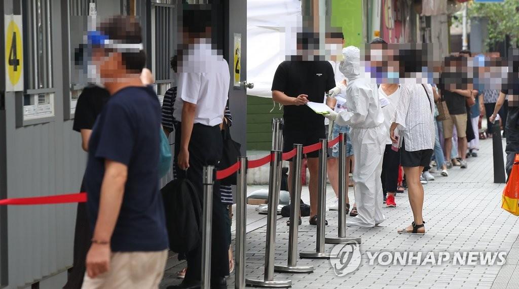 詳訊:南韓新增297例新冠確診病例 累計16058例