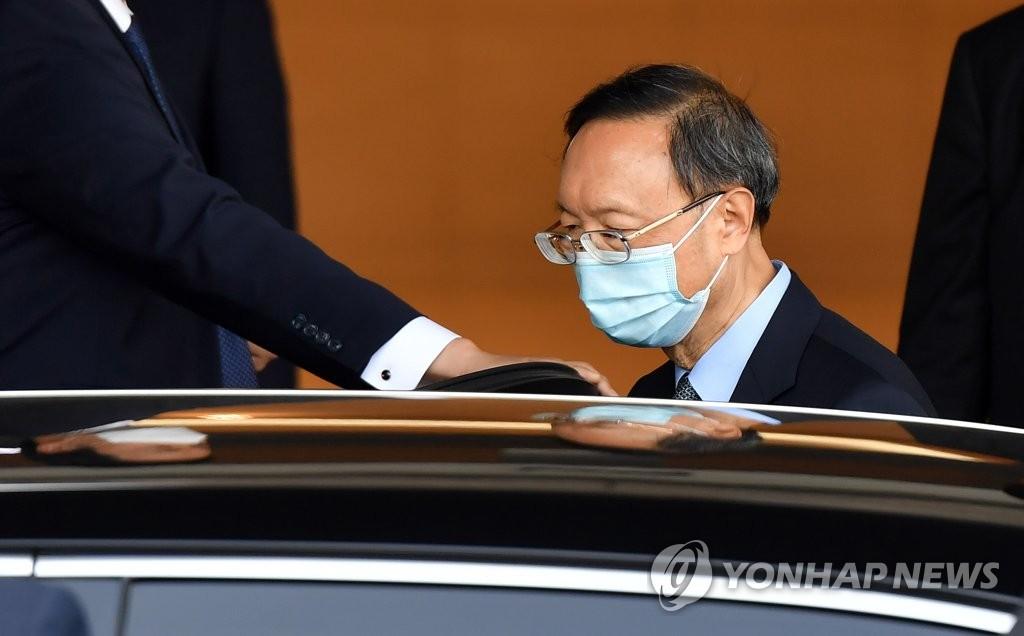 南韓國安首長今會晤中共中央政治局委員楊潔篪