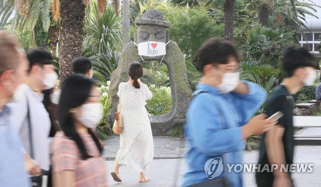 資料圖片:濟州 韓聯社