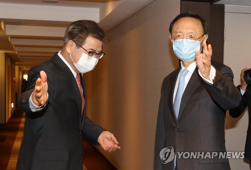 南韓國安首長徐薰會晤中共中央政治局委員楊潔篪