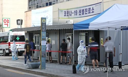 簡訊:南韓新增266例新冠確診病例 累計17665例