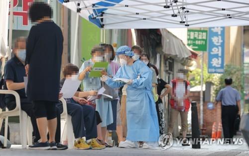 詳訊:南韓新增266例新冠確診病例 累計17665例