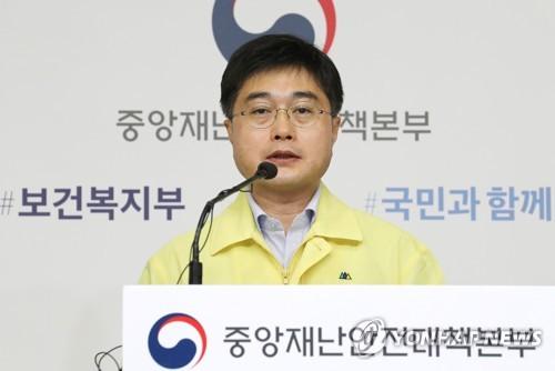 韓防疫部門:正考慮再提升防控級別