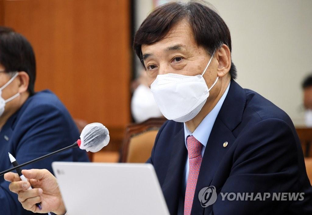 韓央行行長:疫情復燃或致經濟復蘇再放緩