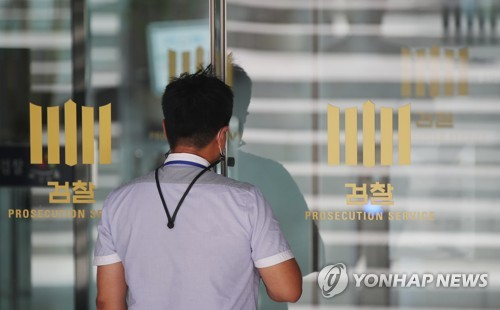 韓檢方2月至今起訴妨害防疫犯罪354起