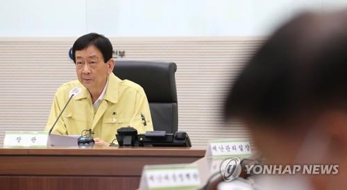 """南韓上調颱風預警應對""""巴威""""來襲"""