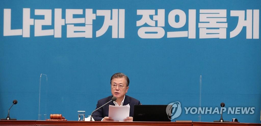 8月25日,在青瓦臺,文在寅主持召開國務會議。 韓聯社